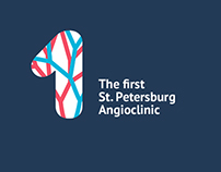 The first St. Petersburg Angioclinic