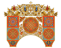 Diploma for the Diocese of St. Petersburg