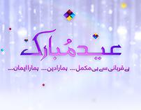 Eid-ul-Azha Ident HUM SITARAY
