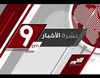 Tahrir TV. News Intro