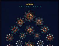 Design Translated: Reflection Poster