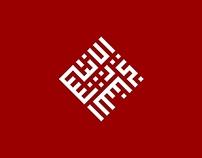 Center for Lebanese Diaspora Studies