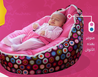 Children beanbag add