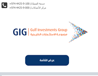gulf investment group redesign