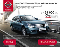 Nissan for QIWI