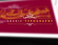 Shabihoky   Typography