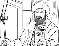 Sketch for Hrusteam