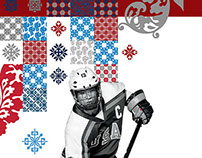 BP/Olympic Winter Games Posters