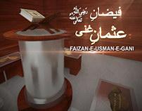 Usman-e-Gani ident 2014
