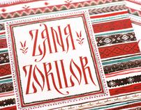 ZANA ZORILOR | FAIRY OF DAWN