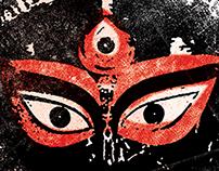 Kali: In my eyes