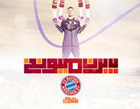 Bayern بايرن