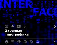 Interface app