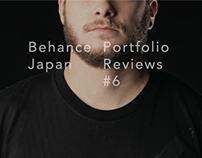 Behance Japan Portfolio Reviews #6