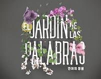 EL JARDIN DE LAS PALABRAS