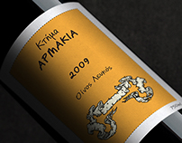 ARMAKIA WINE | Packaging