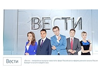 Russia 24 TV Channel presentation