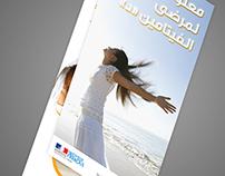 Awareness Campaign Leaflets