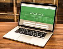 EMLAK TV   Responsive Web Design