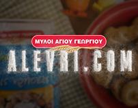 Alevri.com design