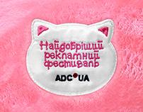 ADC*UA