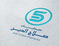Salah El Din Pharmacy
