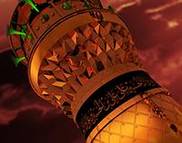 Muharram-ul-haram ident