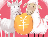 Happy Year of the Sheep!