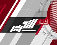 Al Tahrir News Package