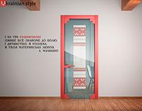 Ukrainian style / door design