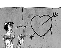 Abu Antar Tattoos Posters and Tshirts