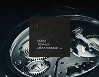 BTM - Premium Watches Repair Bureau