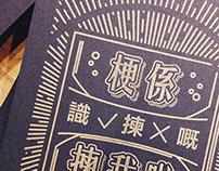 Cantonese Slang