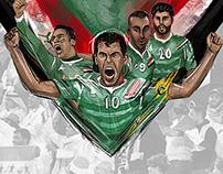 Gulf Cup 2014