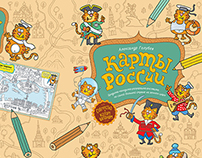 Maps of Russia Activity Book
