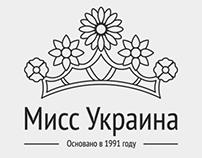 Miss Ukraine 2015 | Concept