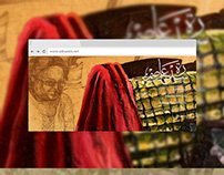 Web : Sidra Asim