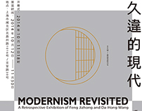 Architecture  Exhibition: Modernism Revisited