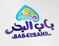 Bab ElBahr
