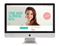 WANNAVA | Photo Service - Web site