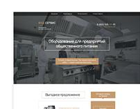 Food Service, website