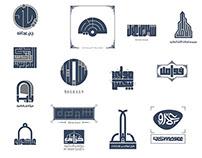 Arabic Kofi Logos And Names