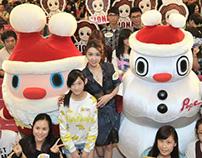 Hong Kong PopCorn Christmas