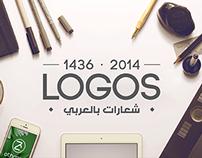 LOGOS 1436 . 2014 AR