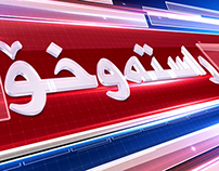 (Vizrt) Kurdsat News Live Opener.