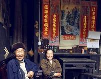 Wuyuan - China