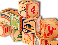 Educational Toys - Arabic & Persian for Children