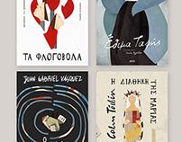 Ikaros book covers 2014