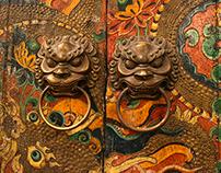Beijing Gallery