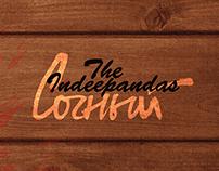 """The Indeepandas """"Сочный"""""""
